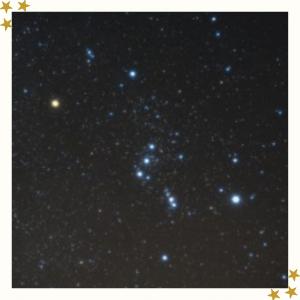 Betelguese Starlight Essence